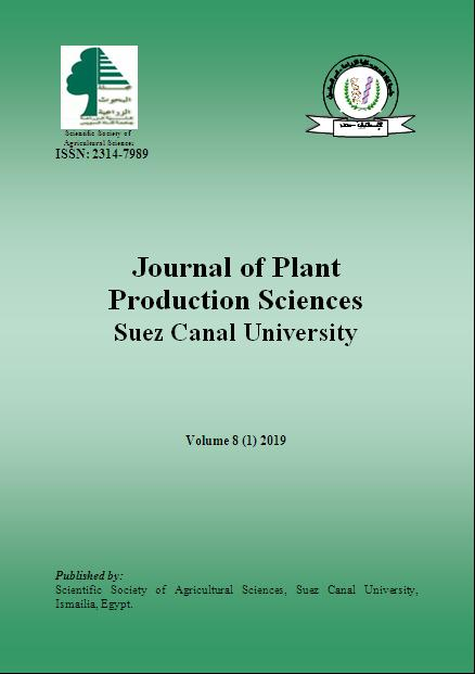 Journal of Plant Production Sciences